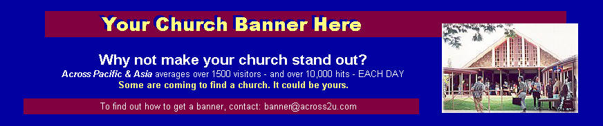 church banner ad